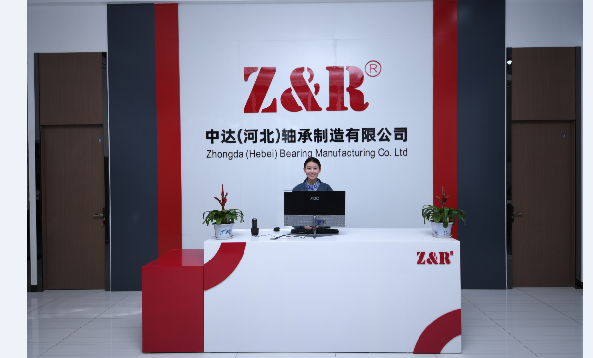 Zhongda (hebei) Bearing Company and product introduction